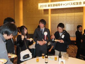 12-6懇親-藤澤会長2
