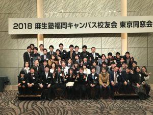 14記念撮影2