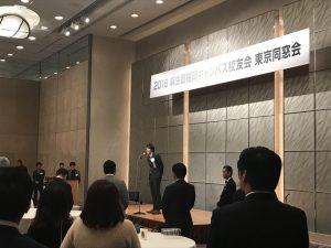 6-1会長挨拶-藤澤会長