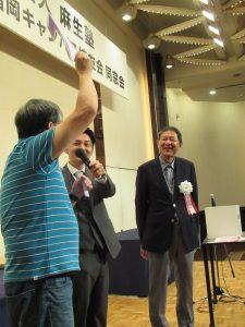65.理事長賞おめでとう3