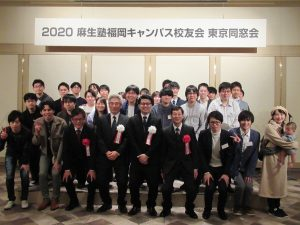 65_ABCC記念撮影1