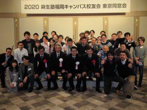 66_ABCC記念撮影2